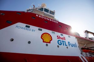 A Shell offshore oil and gas exploration vessel, Credit: Olaf Kraak for Royal Dutch Shell